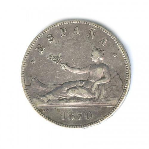 5 песет 1870 года (Испания)