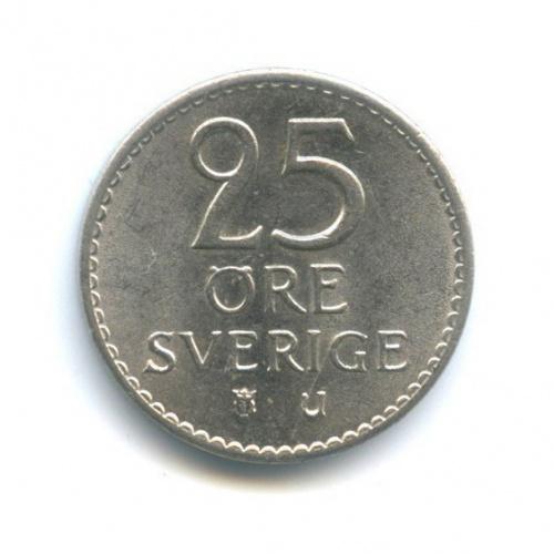 25 эре 1967 года (Швеция)