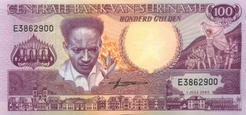 100 гульденов (Суринам) 1986 года