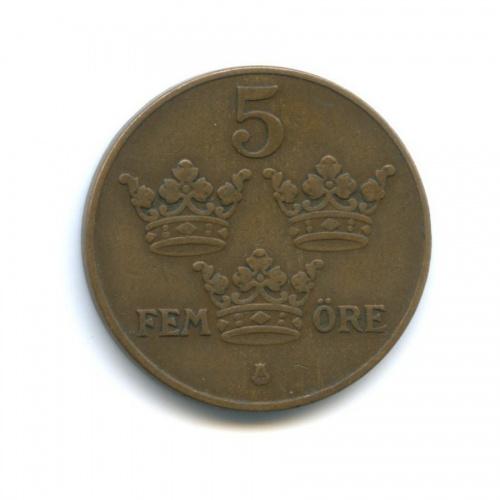 5 эре 1930 года (Швеция)