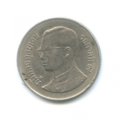 1 бат 1992 года (Таиланд)