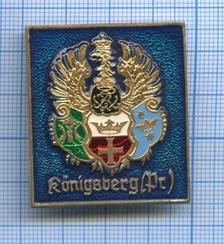 Знак «Konigsberg»