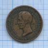 Медаль траурная «Впамять кончины Цесаревича Николая Александровича 12 апреля 1865 г.» (Российская Империя)