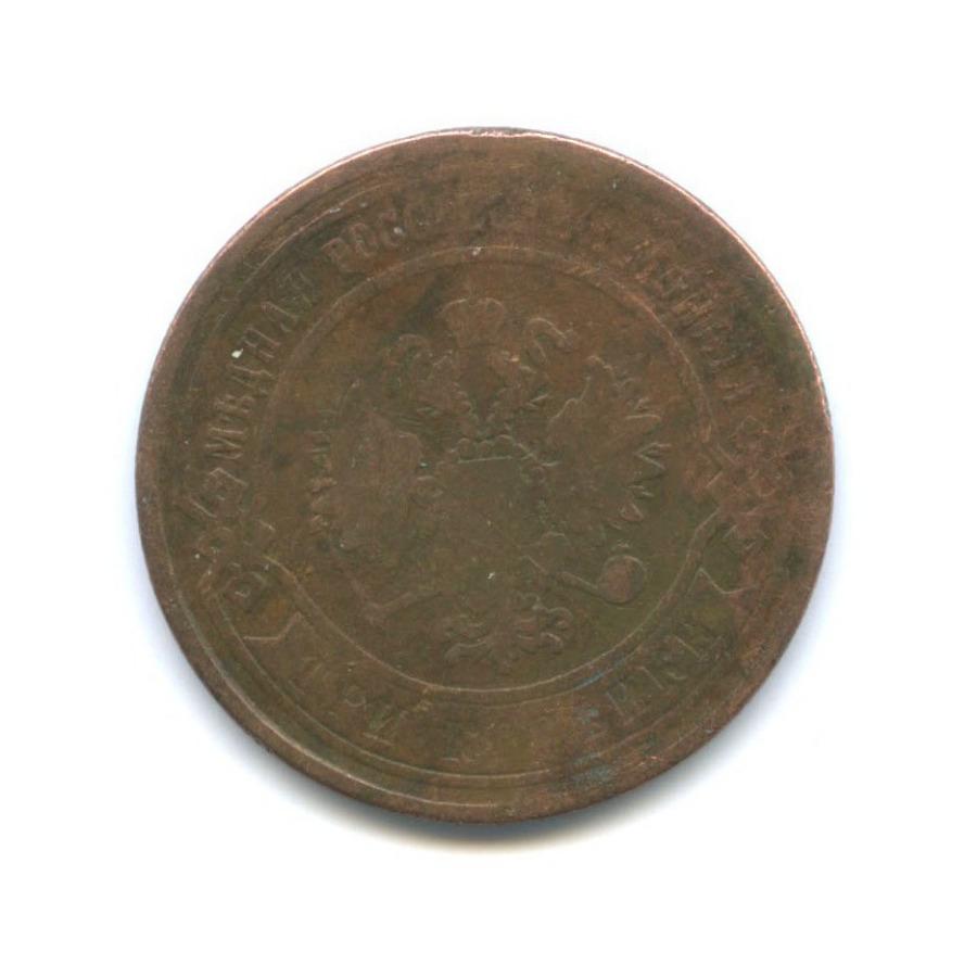 3 копейки 1868 года ЕМ (Российская Империя)