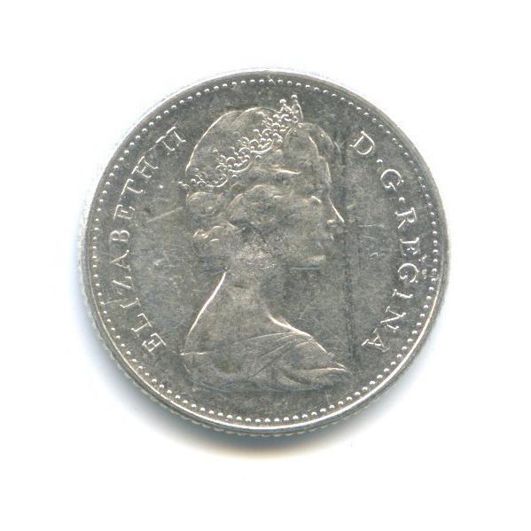 10 центов — 100 лет Конфедерации Канада 1967 года (Канада)