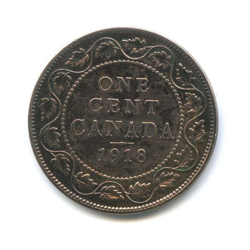 1 цент 1918 года (Канада)