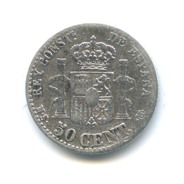 50 сентимо - Альфонс XII 1880 года (Испания)
