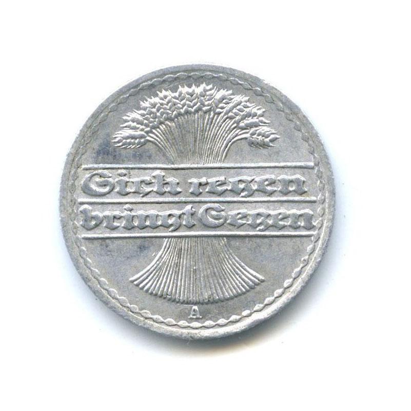 50 пфеннигов 1921 года A (Германия)