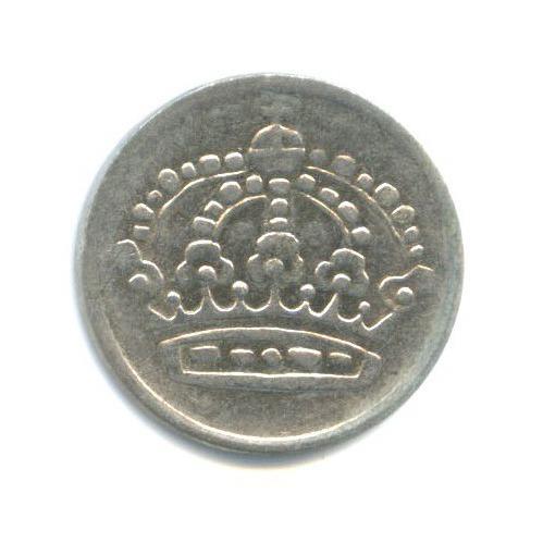 10 эре 1956 года (Швеция)
