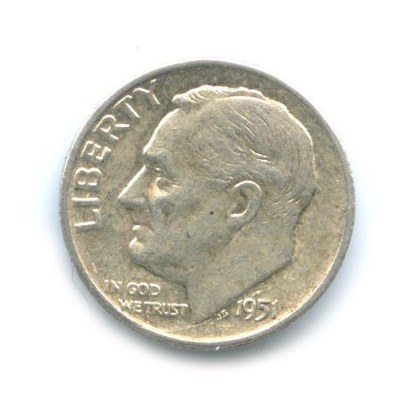 10 центов (дайм) 1951 года (США)