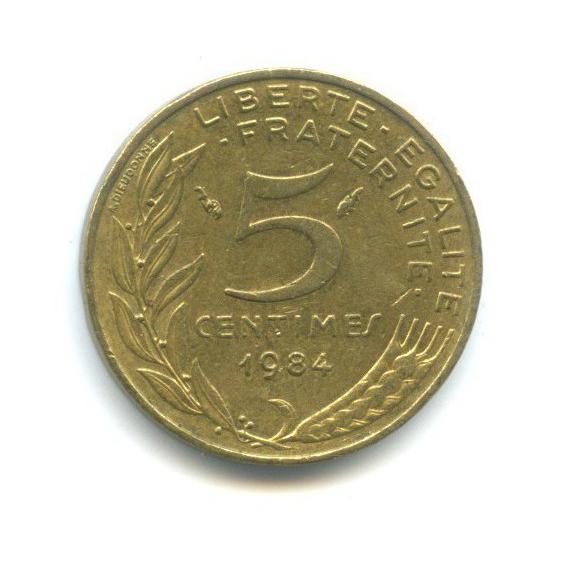 5 сантимов 1984 года (Франция)