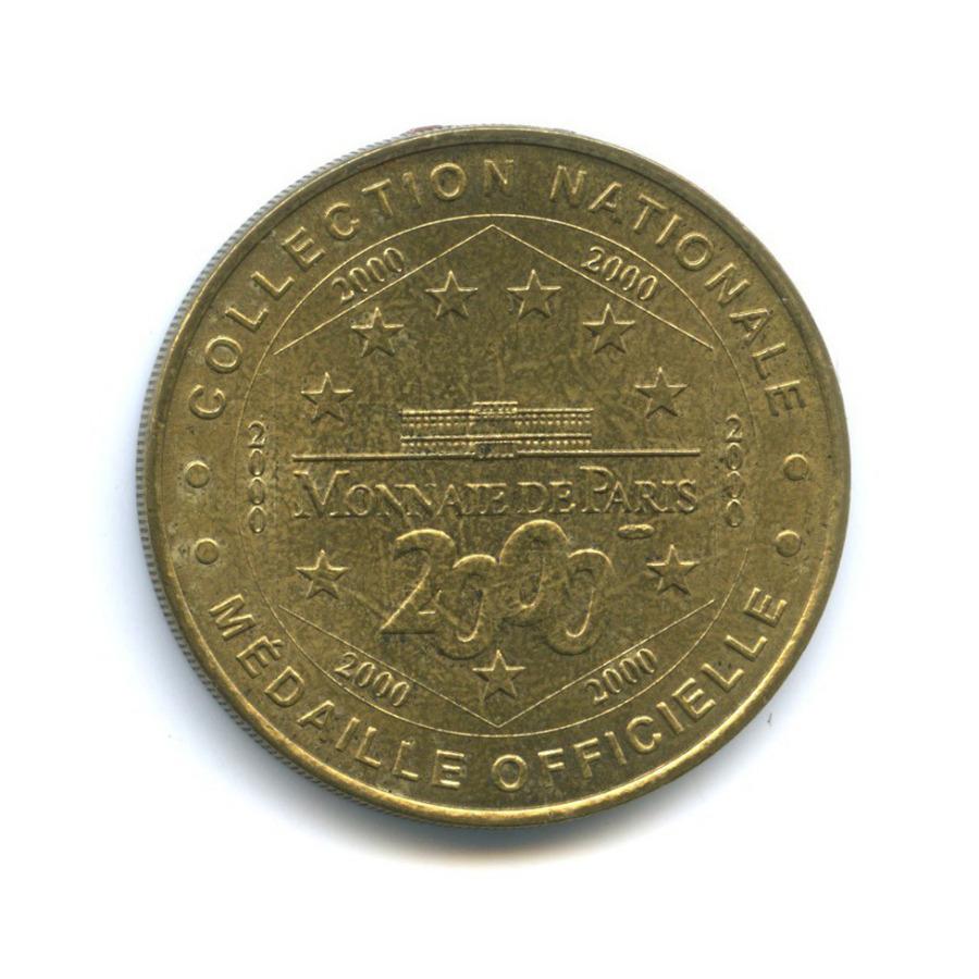 Жетон «Monnaie deParis» / «LaCathedrale» 2000 года
