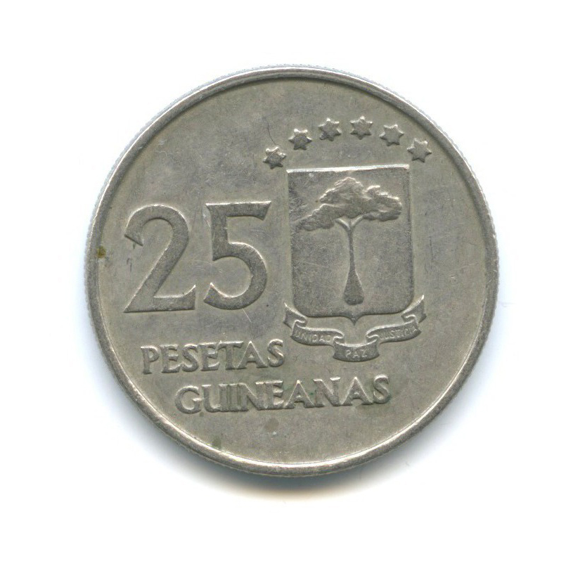 25 песет, Экваториальная Гвинея 1969 года