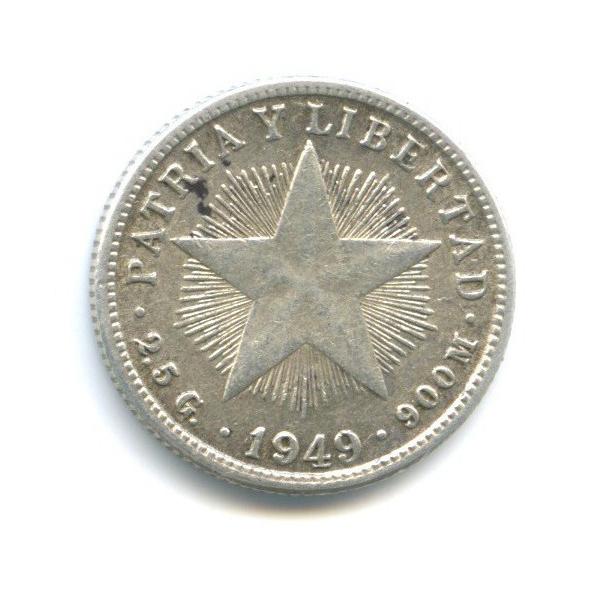 10 сентаво 1949 года (Куба)