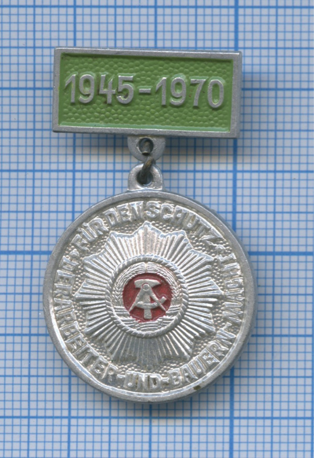 Знак «Für den Schutz der Arbeiter-und-Bauern-Macht» 1970 года (Германия (ГДР))