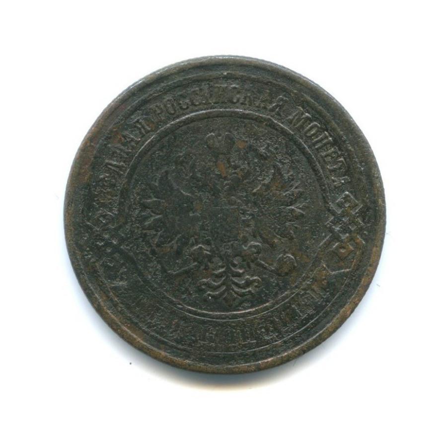 3 копейки 1868 года СПБ (Российская Империя)