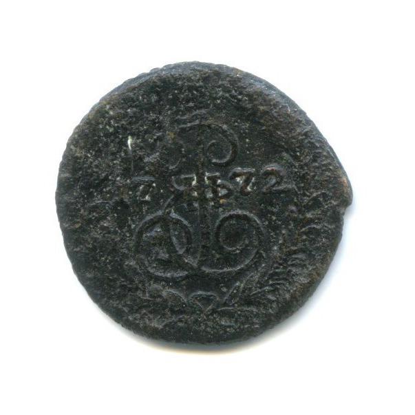 Полушка (1/4 копейки) 1772 года ЕМ (Российская Империя)