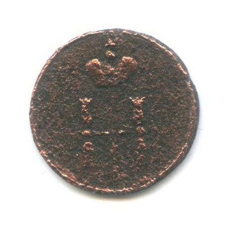 Полушка (1/4 копейки) 1851 года (Российская Империя)