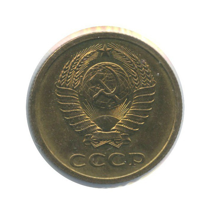 3 копейки (вхолдере) 1979 года (СССР)