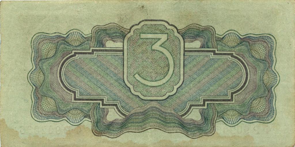 3 рубля. Редкая. С подписью НарКомФина 1934 года (СССР)