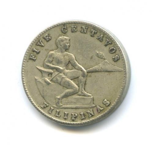 5 сентаво 1944 года (Филиппины)