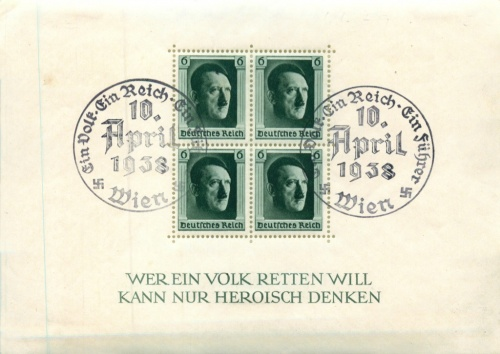 Набор почтовых марок - Адольф Гитлер 1938 года (Германия)