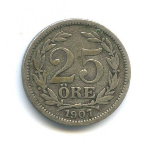 25 эре 1907 года (Швеция)