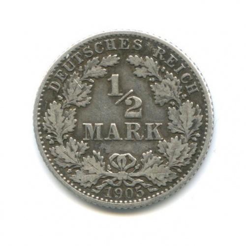 1/2 марки 1905 года G (Германия)