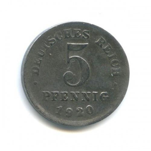 5 пфеннигов 1920 года D (Германия)