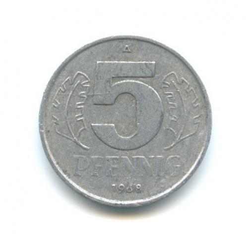 5 пфеннигов 1968 года (Германия (ГДР))
