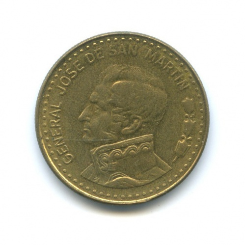 50 песо 1980 года (Аргентина)