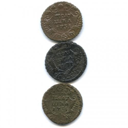 Набор монет полушка (1/4 копейки) 1731, 1734 (Российская Империя)