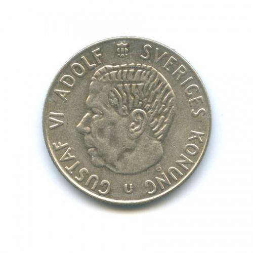 1 крона 1964 года (Швеция)