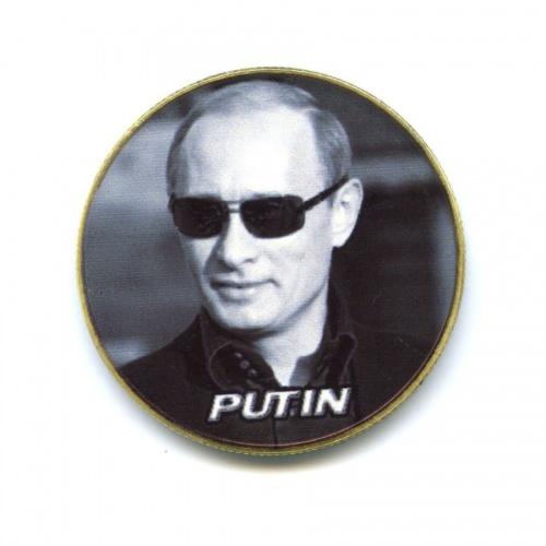Жетон «В.В. Путин»