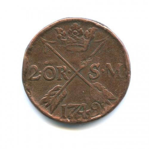 2 эре 1749 года (Швеция)
