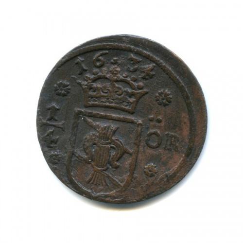 1/4 эре 1634 года (Швеция)