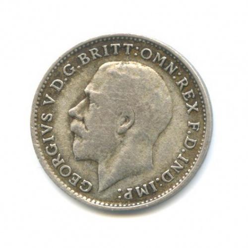 3 пенса 1922 года (Великобритания)