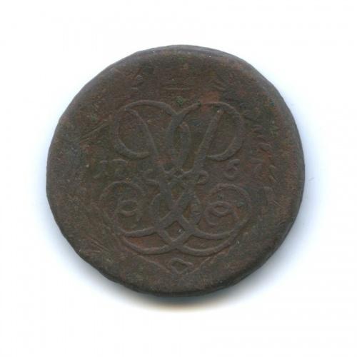 2 копейки (гуртовая надпись «Екатеринбург») 1757 года (Российская Империя)