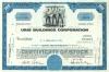 100 акций («Uris Buildings Corporation») 1972 года (США)