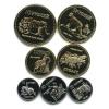 Набор монетовидных жетонов, Республика Тыва 2015 года