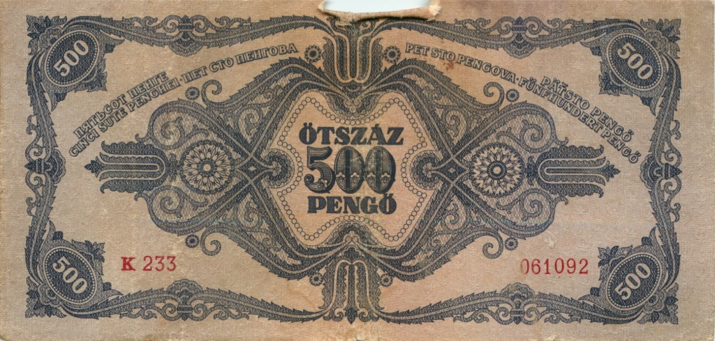 500 пенго 1945 года (Венгрия)