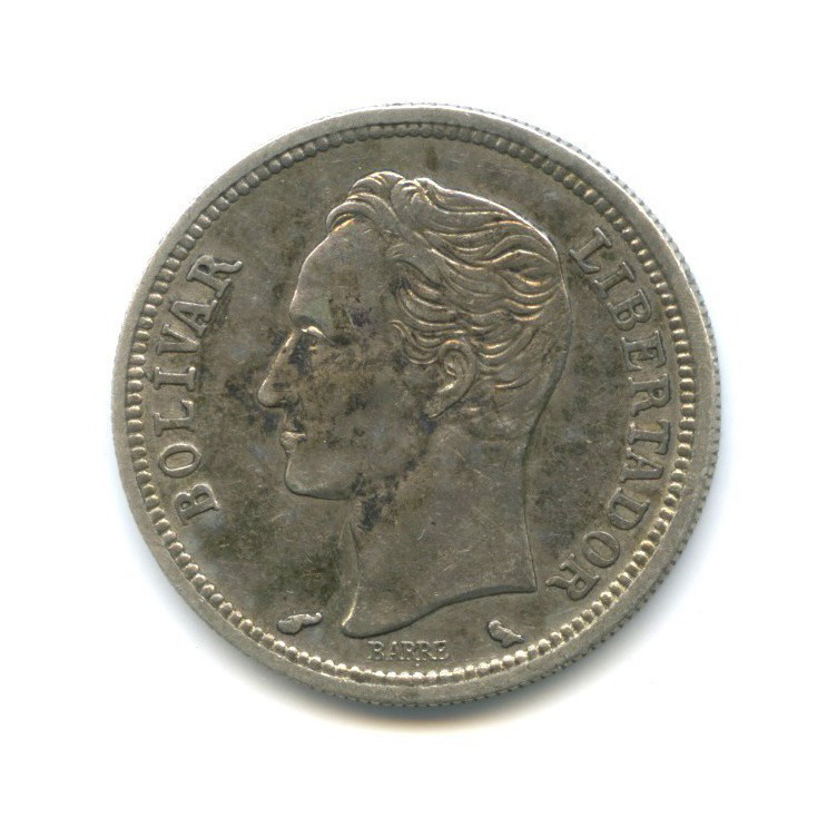 1 боливар 1960 года (Венесуэла)