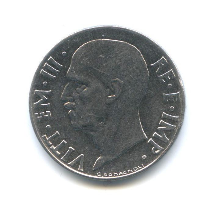 20 чентезимо 1941 года (Италия)