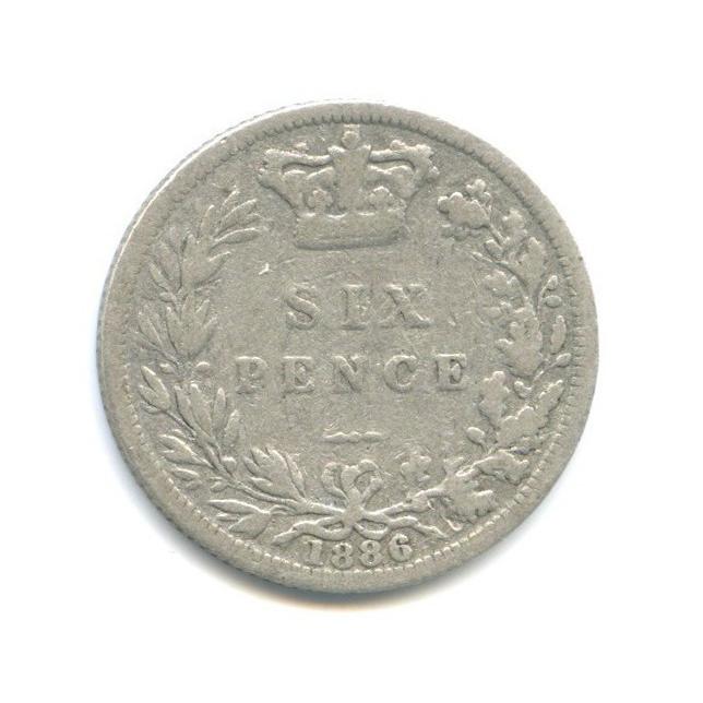6 пенсов - Королева Виктория 1886 года (Великобритания)