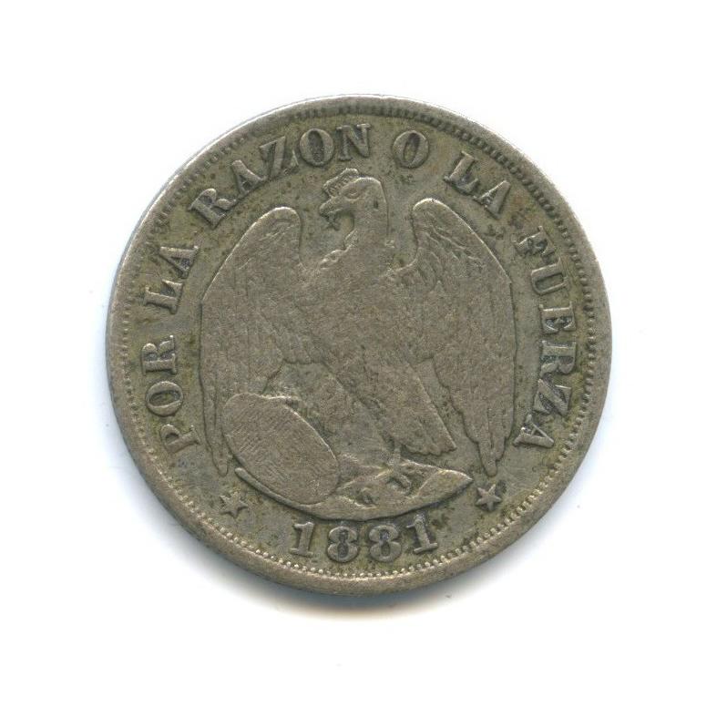 20 сентаво 1881 года (Чили)