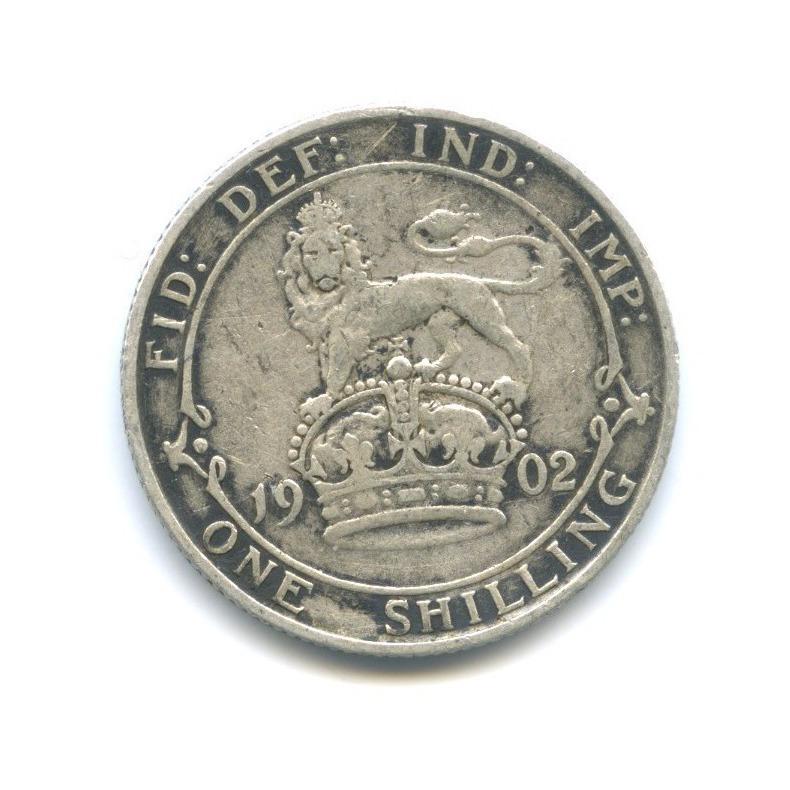 1 шиллинг 1902 года (Великобритания)