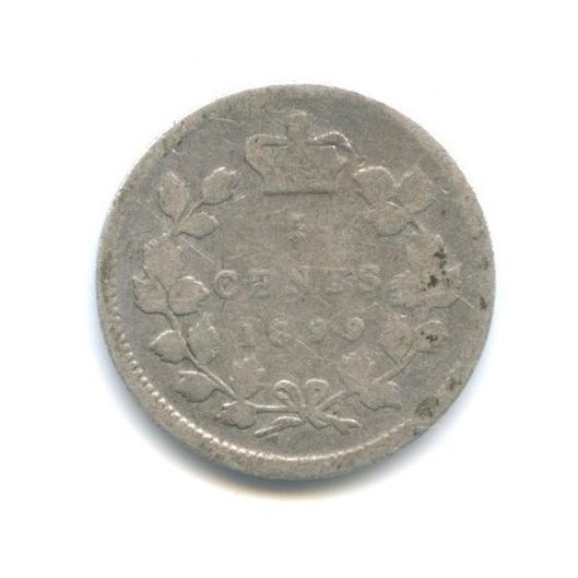 5 центов 1899 года (Канада)