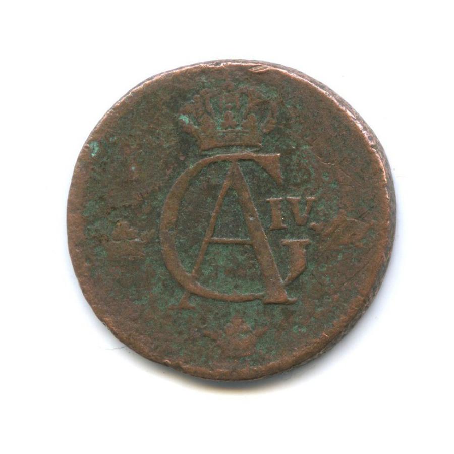 1/2 скиллинга 1802 года (Швеция)