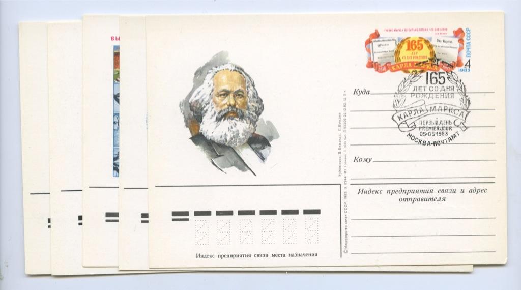 Наборы почтовых открыток ссср, джулия