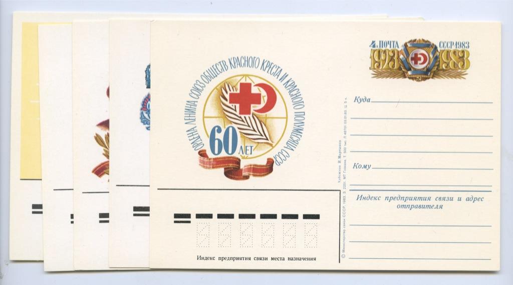 почтовые открытки новокузнецк просто используй увлажнитель